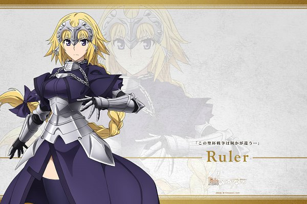 Tags: Anime, A-1 Pictures, Fate/Apocrypha, Joan of Arc (Fate/Apocrypha), Wallpaper, Official Art, Official Wallpaper