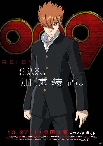 Tags: Anime, Cyborg 009, Joe Shimamura, Official Art, Poster (Source)