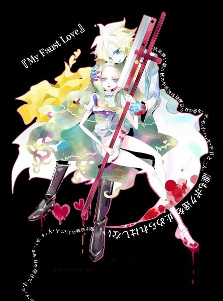 Tags: Anime, Pixiv Id 94938, Shaman King, Eliza Faust, Johann Faust VIII, Rubber Gloves, Pixiv, Fanart, Fanart From Pixiv