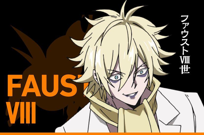 Tags: Anime, Sano Satohiko, Bridge (Studio), Shaman King (2021), Shaman King, Johann Faust VIII, Bags Under Eyes, Official Art