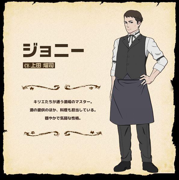 Johnny (Kouya no Kotobuki Hikoutai) - Kouya no Kotobuki Hikoutai