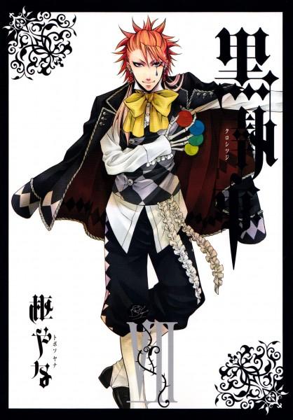Joker (Kuroshitsuji) - Kuroshitsuji
