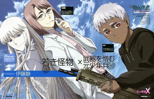 Tags: Anime, Jormungand, Koko Hekmatyar, Minami Amada, Johnathan Mar, Official Art, Scan