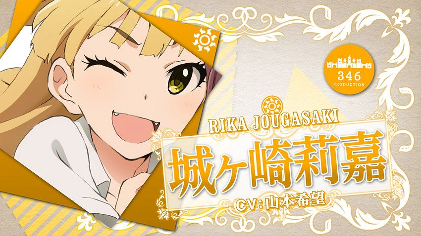 Tags: Anime, Matsuo Yuusuke, A-1 Pictures, THE iDOLM@STER: Cinderella Girls, Jougasaki Rika, Cover Image, Official Art