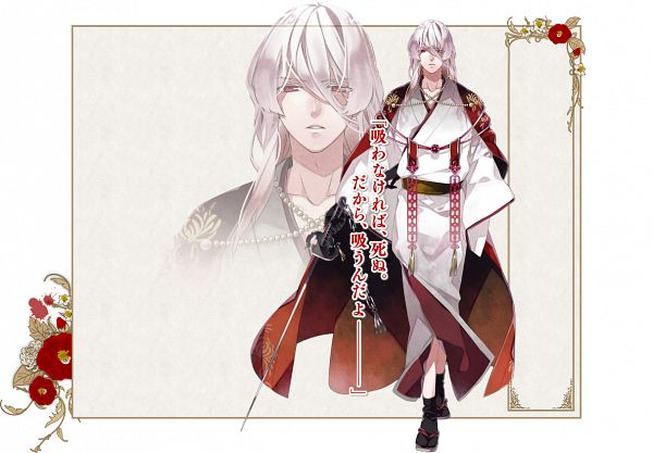 "Tags: Anime, Teita, Rejet, Meiji Kyuuketsu Kitan ""Tsukiyasha"", Joujou Gento, PNG Conversion, Official Art"