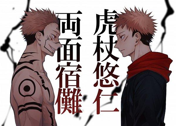 Tags: Anime, Pixiv Id 6703987, Jujutsu Kaisen, Sukuna (Jujutsu Kaisen), Itadori Yuuji, Fanart From Pixiv, Pixiv, Fanart