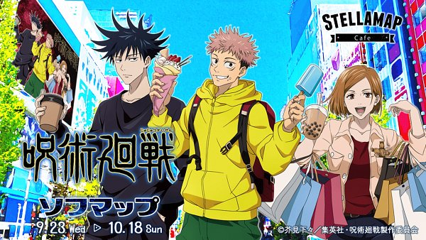 Tags: Anime, MAPPA, Jujutsu Kaisen, Itadori Yuuji, Kugisaki Nobara, Fushigura Megumi, Text: Brand Name, Store, Shopping Bag, Bubble Tea, Crêpe, Product Advertising, Official Art