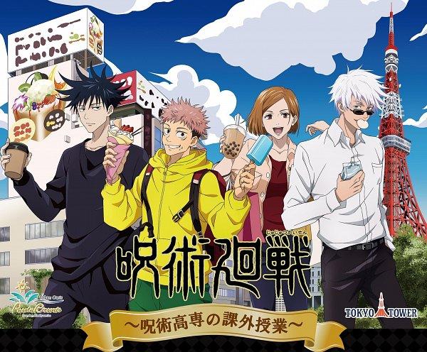 Tags: Anime, Hiramatsu Tadashi, MAPPA, Jujutsu Kaisen, Fushiguro Megumi, Itadori Yuuji, Gojou Satoru, Kugisaki Nobara, Tokyo, Bubble Tea, Crêpe, Official Art, Edited