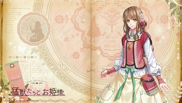 Julia (Moujuu-tachi to Ohime-sama) - Moujuu-tachi to Ohime-sama