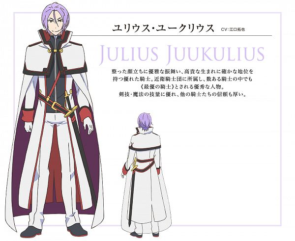 Julius Euclius - Re:Zero Kara Hajimeru Isekai Seikatsu