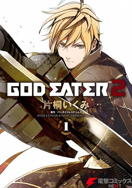 Tags: Anime, Katagiri Ikumi, GOD EATER, Julius Visconti, Mobile Wallpaper, Manga Cover, Scan, Official Art