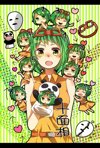 Tags: Anime, VOCALOID, GUMI, Mobile Wallpaper, Juu Mensou