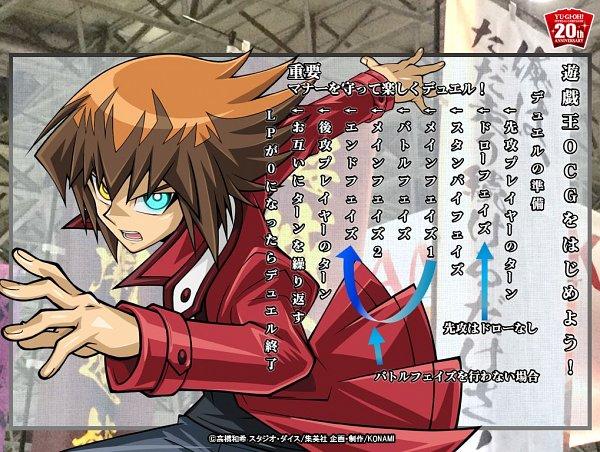 Tags: Anime, Yugioh Ocg Info, Yu-Gi-Oh! GX, Yu-Gi-Oh!, Juudai Yuuki, Twitter, Jaden Yuki