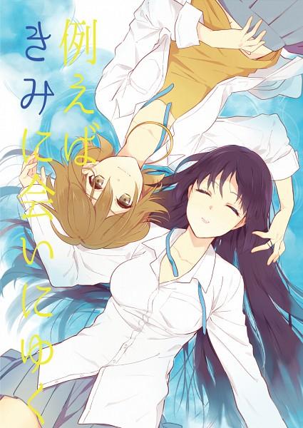 Tags: Anime, Karuha, K-ON!, Tainaka Ritsu, Akiyama Mio, Mobile Wallpaper, Fanart