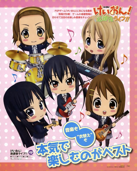 Tags: Anime, K-ON!, Akiyama Mio, Nakano Azusa, Hirasawa Yui, Tainaka Ritsu, Kotobuki Tsumugi, Keyboard (Instrument), Official Art, 3D, Scan