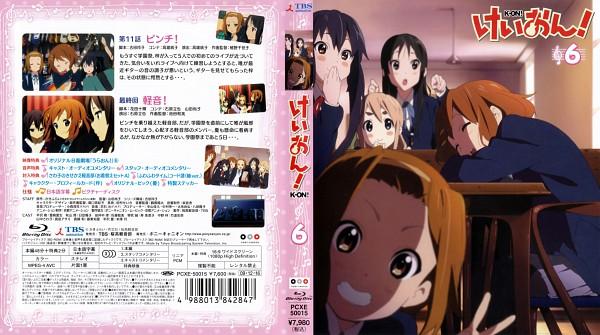 Tags: Anime, Horiguchi Yukiko, Kyoto Animation, K-ON!, Nakano Azusa, Tainaka Ritsu, Kotobuki Tsumugi, Akiyama Mio, Hirasawa Yui, Wallpaper, CD (Source), Scan, DVD (Source)