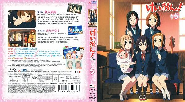 Tags: Anime, Kyoto Animation, K-ON!, Hirasawa Yui, Tainaka Ritsu, Kotobuki Tsumugi, Akiyama Mio, Ink, Screenshot, Official Art, Wallpaper, CD (Source), Scan