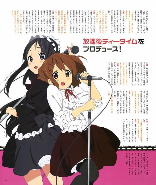 Tags: Anime, Kyoto Animation, K-ON!, Akiyama Mio, Hirasawa Yui, Magazine (Source), Official Art, Scan
