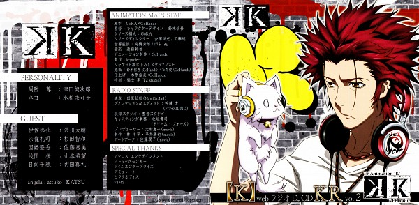 Tags: Anime, GoHands, K Project, Suoh Mikoto, Neko (K Project), Arete, Facebook Cover, Official Art, Scan, CD (Source)