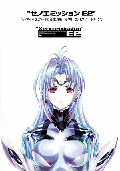 Tags: Anime, Xeno Emission E2, Xenosaga, KOS-MOS