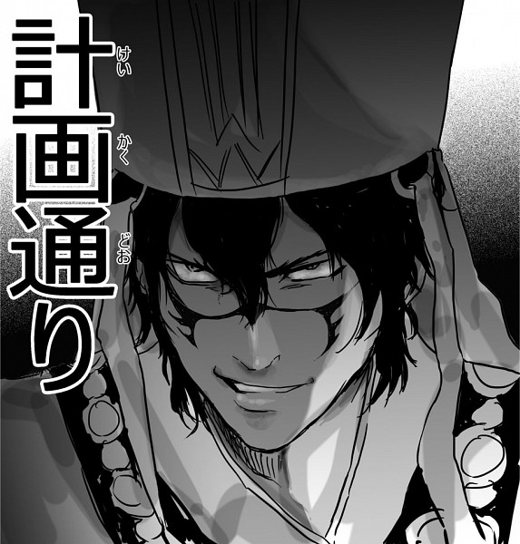 Tags: Anime, Pixiv Id 1628754, MAGI: The Labyrinth of Magic, Ka Koubun, DEATH NOTE (Parody), Fanart, Pixiv
