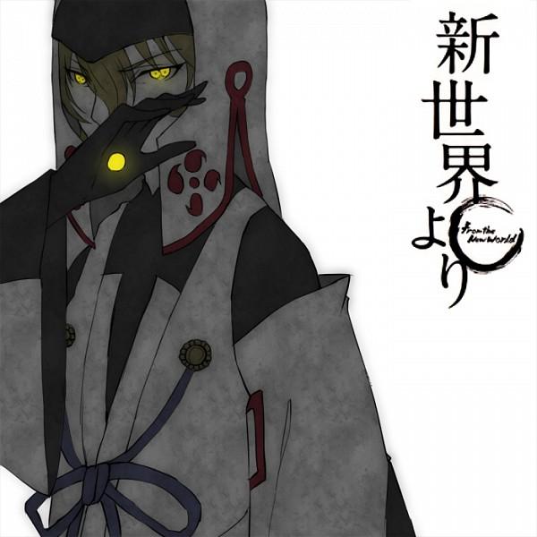 Kaburagi Shisei - Shinsekai Yori