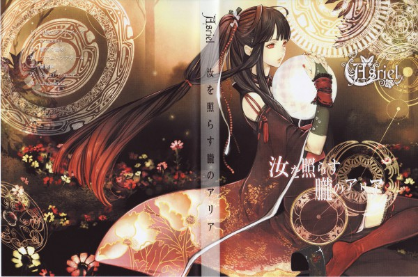 Tags: Anime, Kachiru Ishizue, Dark Colors, Concentric Circles, Orb
