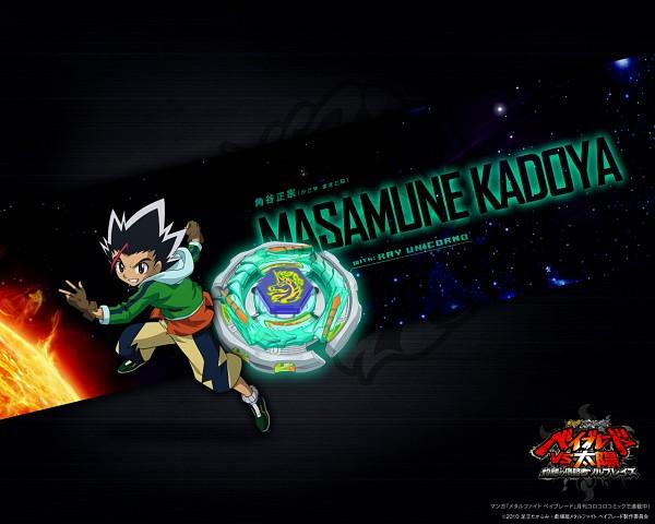 Kadoya Masamune - Metal Fight Beyblade