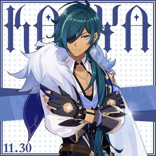 Tags: Anime, miHoYo, Genshin Impact, Kaeya, Pecs, Twitter, Official Art