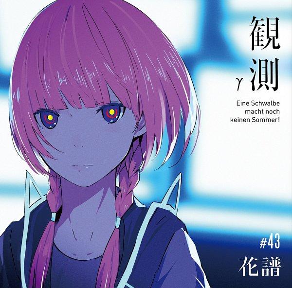 Tags: Anime, Palow Nakamura, Kaf (Channel), Kaf, German Text, Official Art, CD (Source)