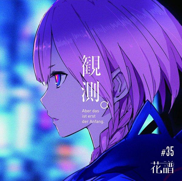 Tags: Anime, Palow Nakamura, Kaf (Channel), Kaf, Blue Hoodie, German Text, Official Art, CD (Source)