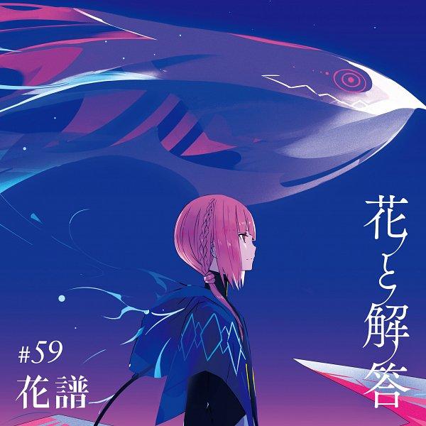 Tags: Anime, Palow Nakamura, Kaf (Channel), Kaf, Official Art, CD (Source)