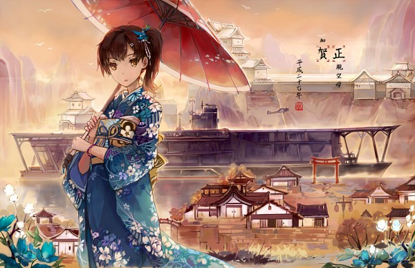 Tags: Anime, D.B.Sandro, Kantai Collection, Kaga (Kantai Collection), Path, Fortress, Japanese House, Seagull, Aircraft Carrier, Chinese Text, Dock, Japanese Architecture, Fanart From Pixiv