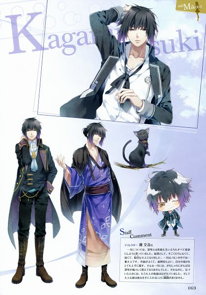 Tags: Anime, Satoi, Teita, Otomate, NORN9 ~Norn + Nonette~ Official Fan Book, NORN9 ~Norn + Nonette~, Kagami Itsuki, Official Art, Character Sheet, Scan, Mobile Wallpaper