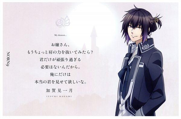 Tags: Anime, Takeuchi Yukari, Kinema Citrus, NORN9 ~Norn + Nonette~, Kagami Itsuki, Official Art, Scan