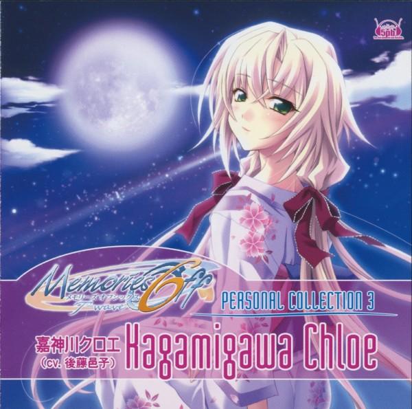 Tags: Anime, Memories Off Series, Memories Off 6, Kagamigawa Chloe, Official Art