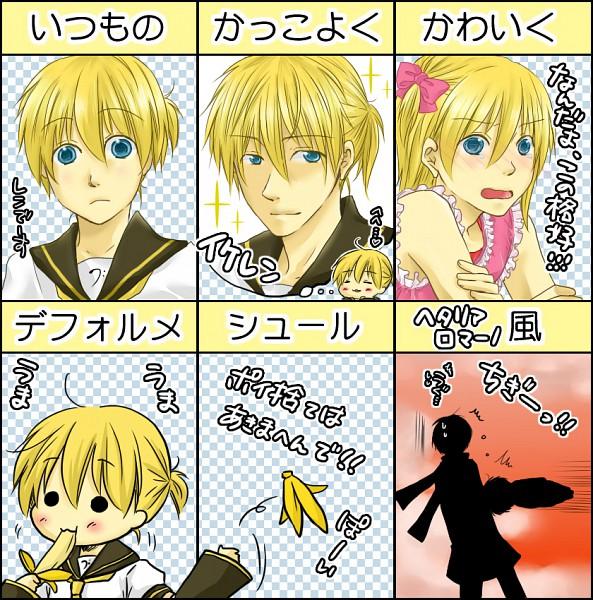 Tags: Anime, Pixiv Id 2370065, VOCALOID, KAITO, Kagamine Len, Art Style Chart, Len Kagamine