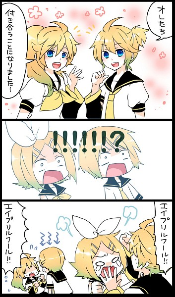 Tags: Anime, Pixiv Id 3684920, VOCALOID, Kagamine Rinto, Kagamine Len, Kagamine Lenka, Kagamine Rin, April Fool's Day, Comic, Translation Request, Mobile Wallpaper, Kagamine Mirrors