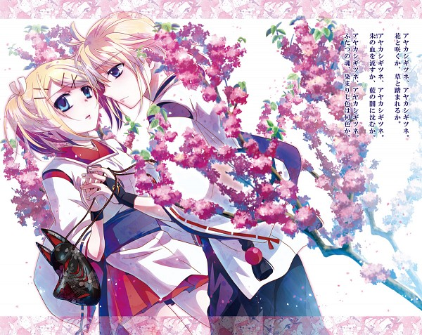 Tags: Anime, Ema Arihana, Sega, Project DIVA Extend, VOCALOID, Kagamine Len, Kagamine Rin, Project DIVA Aitetsu, Project DIVA Suou, Fanart, Pixiv, Fanart From Pixiv, Kagamine Mirrors