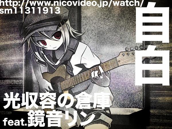 Tags: Anime, NEGI, VOCALOID, Kagamine Rin, Gray Hat, Rin Kagamine