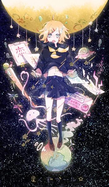 Tags: Anime, Rinta, VOCALOID, Kagamine Rin, Radio, Planeta, Spaceship, Snail, UFO, Mobile Wallpaper, Fanart, Pixiv, Rin Kagamine