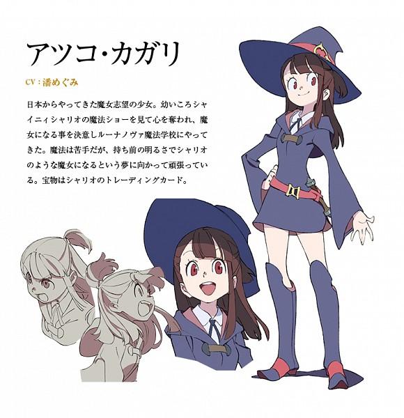 Tags: Anime, Yoshinari Yoh, Trigger (Studio), Little Witch Academia, Kagari Atsuko, Character Sheet, Cover Image, Official Art