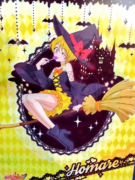Tags: Anime, HUGtto! Precure, Kagayaki Homare