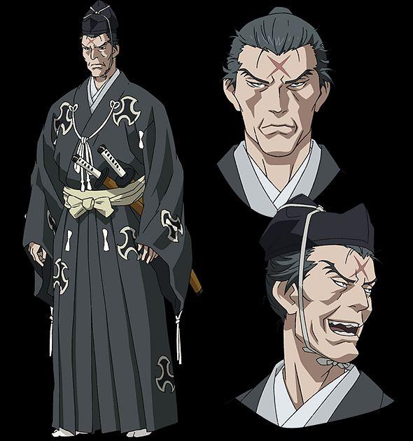 Kagemitsu Daigo - Dororo (Manga)