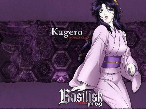 Kagero - Basilisk