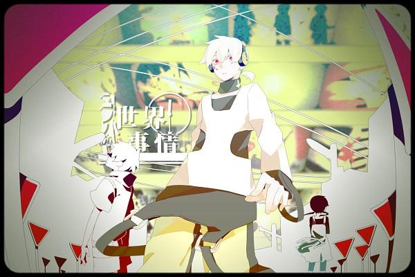 Tags: Anime, Sidu, Wannyanpu, Kagerou Project, Kokonose