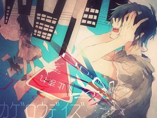 Tags: Anime, Pixiv Id 1438752, Kagerou Project, Soraru, Pixiv, Fanart, Fanart From Pixiv, Nico Nico Singer
