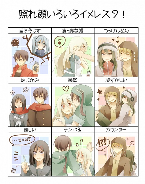 Tags: Anime, Pixiv Id 3371281, Shintaro, Kagerou Project, Enomoto Takane, Kido Tsubomi, Tateyama Ayano, Seto Kousuke, Kano Shuuya, Kozakura Marry, Kiss on the Head, Blushing Faces Meme, Pushing Against