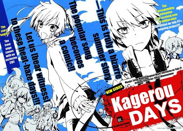 Tags: Anime, Satou Mahiro, Kagerou Project, Seto Kousuke, Kozakura Marry, Enomoto Takane, Kisaragi Shintaro, Asahina Hiyori, Kano Shuuya, Kido Tsubomi, Kokonose