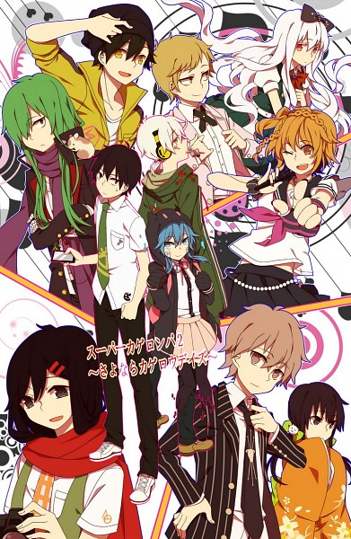 "Tags: Anime, Pixiv Id 1155054, Kagerou Project, Asahina Hiyori, Enomoto Takane, Kano Shuuya, Kido Tsubomi, Kokonose ""Konoha"" Haruka, Amamiya Hibiya, Tateyama Ayano, Kisaragi Momo, Seto Kousuke, Kozakura Marry"